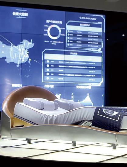 睡眠力增长大会背后,麒盛科技开启健康睡眠变革再升级